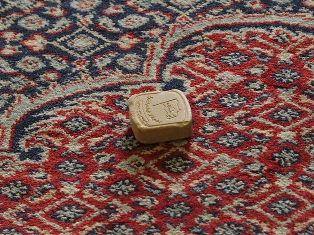 prayer-stone-1008384_1280